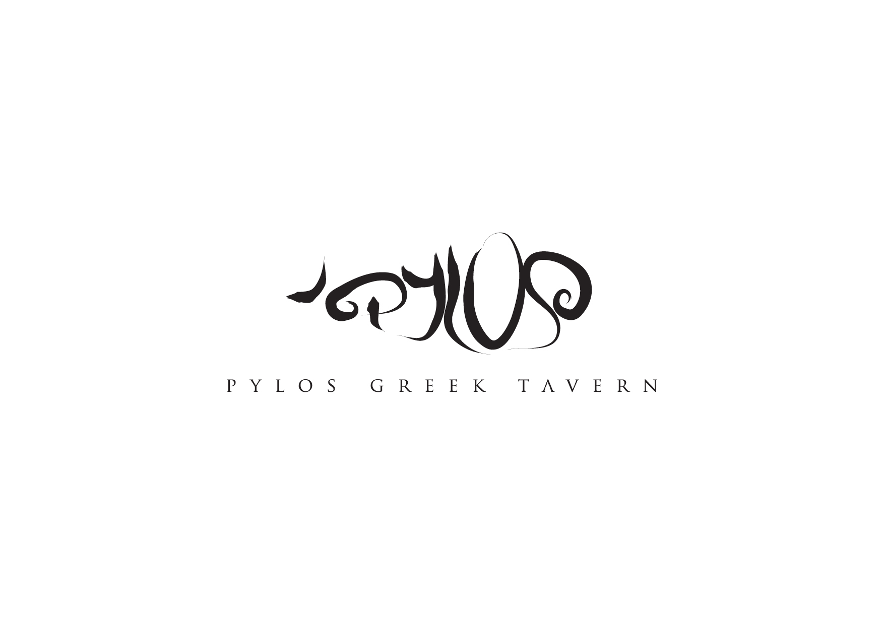 Pylos Greek Tavern Logo Design